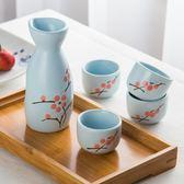 日式和風清酒壺酒杯清酒具套裝 陶瓷創意釉下彩日本酒盅酒器酒瓶 『魔法鞋櫃』