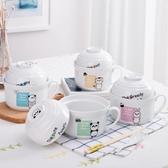 泡麵碗 創意日式韓式卡通可愛陶瓷餐具泡麵碗套裝大號陶瓷湯碗  喵可可