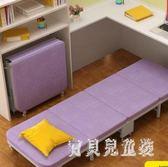 辦公室折疊床 單人床家用成人午睡床加固四折木板床午休床 QX13625 『寶貝兒童裝』