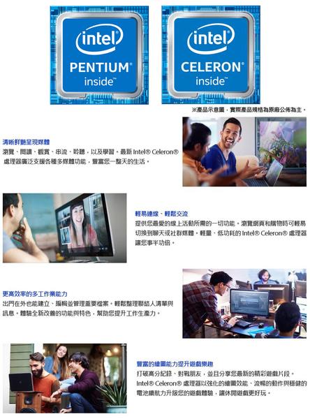 電腦上網文書主機+LCD螢幕 捷元電腦主機 搭配WIN10 提供完善三年保固 一年到府收送