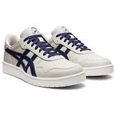 【南紡購物中心】【ASICS 亞瑟士】JAPAN S 中性款運動休閒鞋 1201A471-960