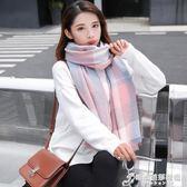原宿圍巾女士秋冬季韓版加厚長款格子學生圍脖仿羊絨披肩兩用百搭 時尚芭莎