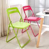 折疊椅子家用成人便攜戶外簡約現代餐桌椅電腦辦公靠背椅塑料凳子igo『小琪嚴選』