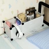 小桌子宿舍床上書櫃大學生男女寢室置物架學生用床頭桌上簡易迷你小書架衣普菈