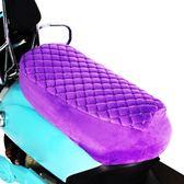 機車踏板車車坐墊套電動電瓶車保暖座墊套保暖加厚款三角衣櫃