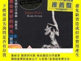 二手書博民逛書店【音像】那些美好的時光罕見Barb Jungr Those Days CD AKCD008Y460078 中圖