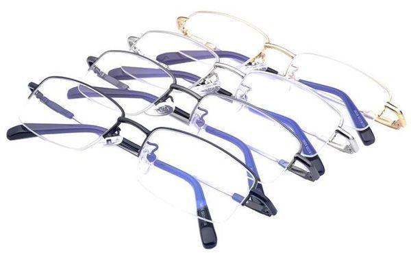 抗藍光眼鏡防輻射眼鏡男士平光鏡
