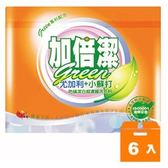 加倍潔 防蟎潔白超濃縮洗衣粉-尤加利+小蘇打 1.5kg (6盒)/箱