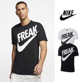 【GT】Nike Dri-Fit Giannis 黑白 短袖T恤 運動 休閒 籃球 棉質 印花 上衣 短T 字母哥 Logo
