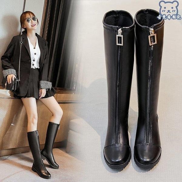 大碼長靴 長靴女年新款騎士高筒百搭靴子中筒小個子平底41粗跟43鞋 - 古梵希
