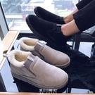 冬季保暖加絨東北雪地靴男一腳蹬加厚面包鞋低幫套腳防滑棉鞋子男 快速出貨