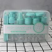 旅行化妝品分裝瓶套裝小樣塑料空瓶