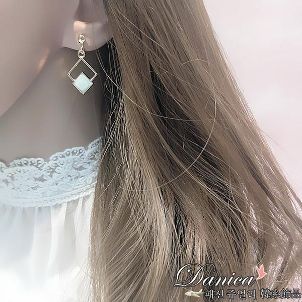 現貨不用等 韓國氣質百搭極簡風幾何菱型垂墜耳環 夾式耳環 S93216 批發價 Danica 韓系飾品
