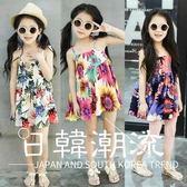 洋裝/裙子 夏季韓版女童大花吊帶裙清涼棉綢連身裙兒童寶寶夏日沙灘裙子3047