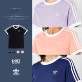 IMPACT Adidas 短T 三葉草 三線 短袖 女版 白 淺紫 粉 深藍 DV2583 DV2589 DV2592