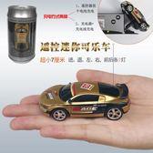 創新超小迷你型充電遙控車可樂易拉罐跑車漂移賽車男孩玩具小汽車 igo 薔薇時尚
