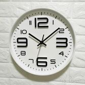 靜音無聲掛鐘客廳個性創意時尚現代簡約電池圓形玻璃時鐘掛牆錶 YTL 韓語空間