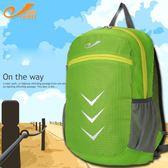 便攜可折疊旅行包後背包女登山徒步書包運動