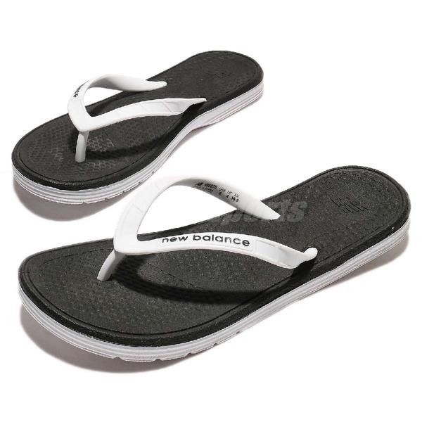 New Balance 拖鞋 W6076WBK B 白 黑 防水 夾腳拖 涼拖鞋 女鞋【ACS】 W6076WBKB