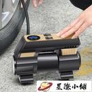 汽車打氣機 電動打氣泵 車載充氣泵小轎車便攜式汽車電動輪胎多功能12v加氣泵車用 星際小鋪