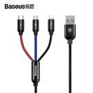 Baseus 倍思 USB 轉 Type-C/Lightning/Micro-USB 3.5A 三合一 魚絲編織 傳輸快充線 三原色 MSY01