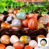 雨花石原石月牙瑪瑙石天然石頭魚缸彩石水族園藝造景【樂印百貨】