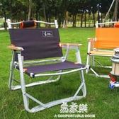 tn戶外折疊椅導演椅子便攜現代簡約沙灘椅懶人露營野餐帆布釣魚椅YYJ 易家樂