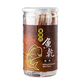 【好漁日】鬼頭刀魚乾-辣味 120公克/罐