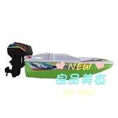 船模型 海盜船快艇帆船兒童新款電動馬達玩具寶寶泳池浴缸戲水洗澡模型船 3色