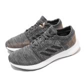 adidas 慢跑鞋 PureBOOST GO 灰 米白 編織鞋面 街頭路跑 男鞋 運動鞋【PUMP306】 B37806