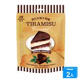 森永提拉米蘇牛奶糖(家庭包)200g【兩入組】【愛買】