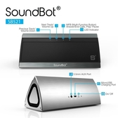 iphone 美國聲霸SoundBot SB521 3D環繞藍芽音響 藍牙喇叭 sony JBL beats boss