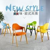 北歐餐椅鐵藝a字椅ins網紅靠背椅家用現代簡約咖啡廳餐桌椅子 ATF 夏季新品