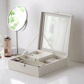 歐式雙層多功能帶鎖首飾盒飾品盒 實木帶鏡化妝品收納盒 64608夢想巴士