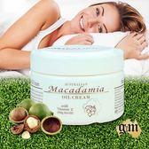 澳洲G&M 夏威夷果滋養霜Macadamia