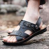 男式涼鞋 休閒真皮鞋 韓版沙灘鞋【非凡上品】nx2404