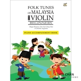 馬來民謠鋼琴伴奏譜 (Folk Tunes of Malaysia Piano Accompaniment Book)