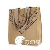 帆布包-書袋手提帆布包女單肩黑白色帆布袋女學生韓版原宿ulzzang-奇幻樂園