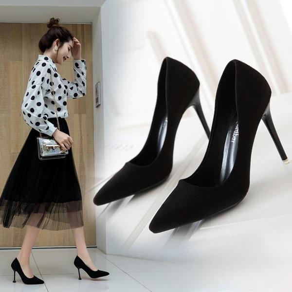 高跟鞋 高跟鞋女細跟黑色絨面禮儀鞋正裝單鞋氣質百搭正韓舒適工作鞋-Ballet朵朵