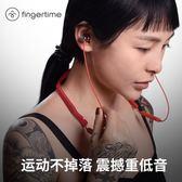 藍芽耳機 運動 運動型藍芽耳機頸掛式掛脖無線跑步雙入耳頭戴式迷你耳塞手機通用 igo 玩趣3C