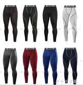 健身緊身長褲男士速干透氣籃球運動褲訓練跑步壓縮彈力九分褲「千千女鞋」