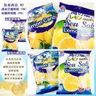 馬來西亞 BF 薄荷岩鹽檸檬/海鹽檸檬糖(袋)
