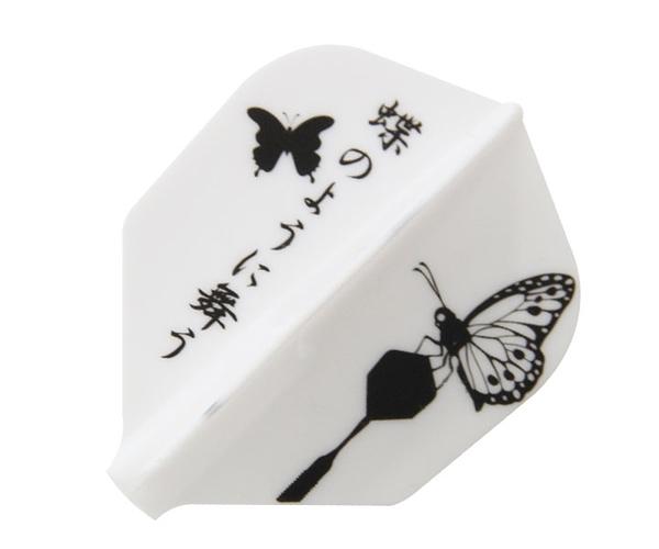 【EDGE SPORTS x S4】Master Flight Fluttering like a Butterfly 鏢翼 DARTS