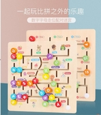 移位迷宮木質益智寶寶玩具行動配對數字動物認知兒童早教立體積木YXS 【快速出貨】