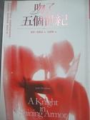 【書寶二手書T2/翻譯小說_LGY】吻了五個世紀_向慕華, 茱德.狄弗洛