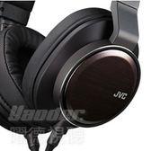 【曜德視聽】JVC HA-SW01 耳罩式耳機立體聲 木質振膜WOOD01 / 免運 / 送收納盒
