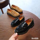 大尺碼男童皮鞋 秋中大童男童英倫風單鞋兒童一腳蹬豆豆鞋子 nm13655【甜心小妮童裝】