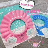 2件減5 日本西鬆屋smart嬰兒童寶寶淋浴洗澡帽洗頭神器防水護耳帽 寶貝計畫 618狂歡