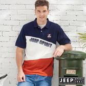 【JEEP】拼接造型純棉短袖POLO衫-深藍