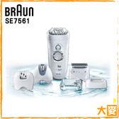 【德國百靈】BRAUN-晶輪美體刀(全配組) SE7561